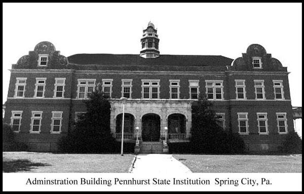 Front of Administration Building, 1980s